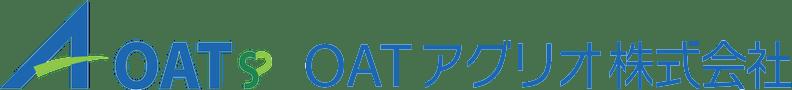OATアグリオ株式会社