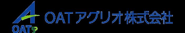 ロゴ:OAT アグリオ株式会社