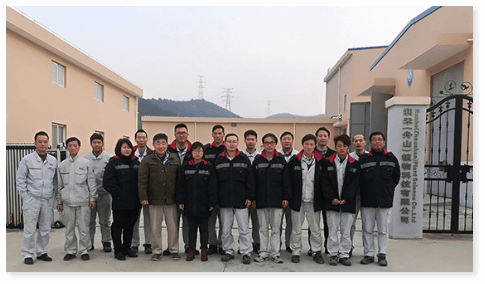 潤禾(舟山)植物科技有限公司 中国・浙江省